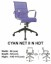 Kursi Direktur & Manager Indachi Cyan NET II N HDT