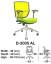 Kursi Staff & Sekretaris Indachi D-3005 AL