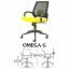 Kursi Staff & Sekretaris Savello Type Omega G